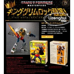 Transformers Asia Exclusive Masterpiece MP-08X King Grimlock